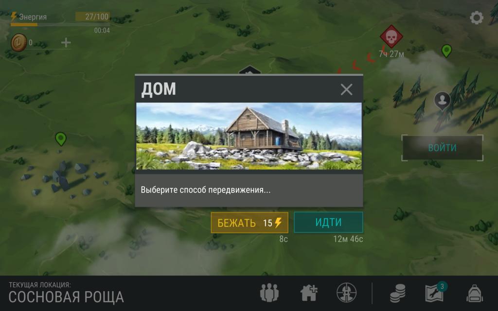 Дом локация