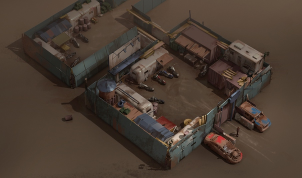 рейдарская база