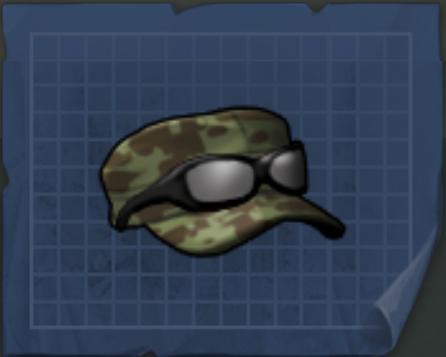 Тактическая кепка