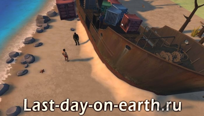 Корабль в Last Day on Earth